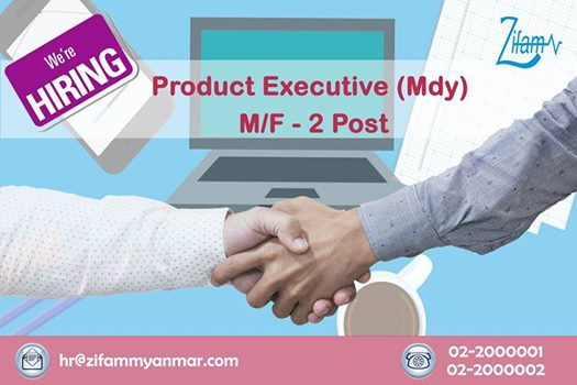 Product Executive -Vacancy Announcement